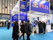 华菱星马插电式并联混合动力搅拌车、国六轻量化搅拌车重磅亮相2019中国混凝土展