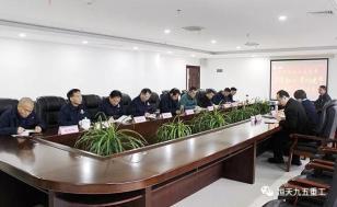 恒天九五党委召开主题教育专题民主生活会