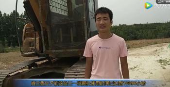 采访三一亚搏直播平台app用户肖三香父子