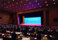 南方路机:2019中国混凝土与水泥制品行业大会圆满落幕