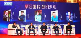 2019年协会工程亚搏直播视频app租赁分会年会图集
