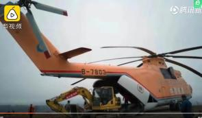 巨无霸直升机空运挖掘机进山施工