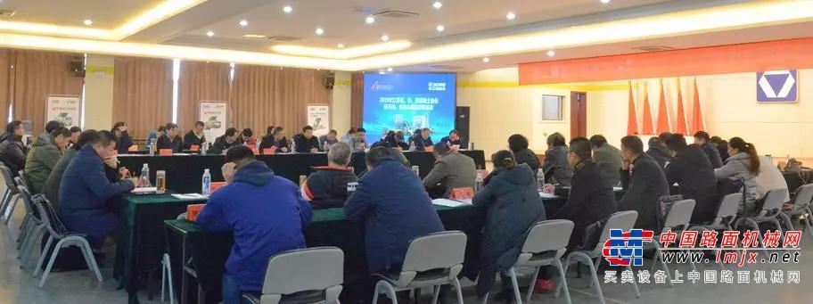 携手共进丨2019年江苏省混凝土协会联谊会在徐成功举办