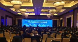 群峰机械出席第六届中国国际砂石骨料大会,共筑砂石绿色新时代!