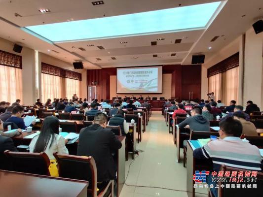 玉柴重工携YCF135伐木机参加广西人工林种植行业协会年会