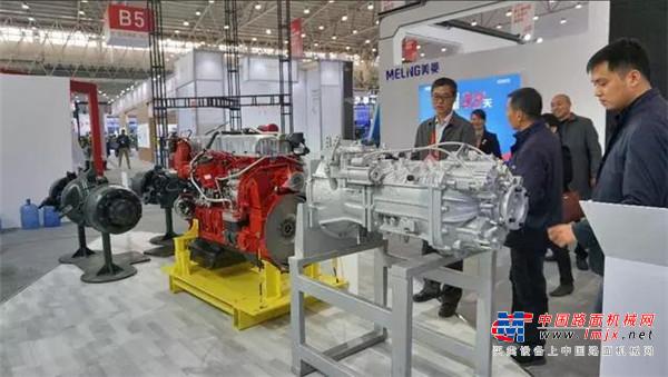 华菱星马重磅亮相第三届中国工业设计展览会
