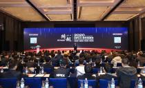 跨越发展 共赢前行!派克斯2020新年答谢会在上海盛大举行