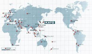 活跃于世界各地的KATO