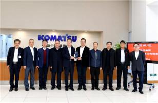 国家电投集团内蒙古能源有限公司领导到访小松(中国)产品技术发展中心