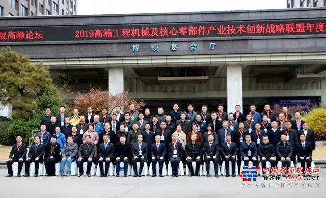 62家联盟!高端工程机械及核心零部件产业擘画未来