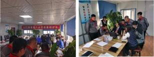 共赢共进 价值共创 日立建机高层专家团访问乌海东恒