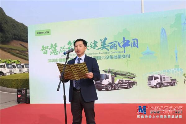 【交付仪式】4000万混凝土机械批量交付, 国六产品引领行业绿色发展