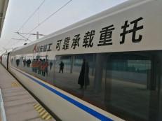 山东临工品牌高铁冠名活动图集
