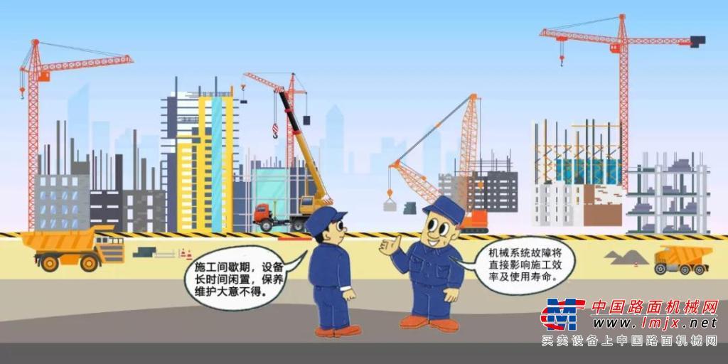 盾安重工:全回转钻机机械系统故障案例分析及设备长期存放须知