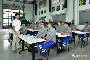 新春福利丨维特根中国2月培训温暖就位