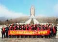 共谋发展 合作共赢  山东陆达开启儒学文化体验之旅