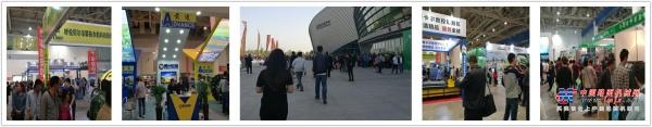 2020江苏农机展-南京国际农业亚搏直播视频app暨零部件展览会