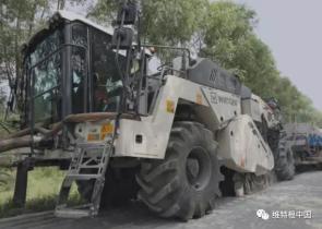 工地报告   维特根 WR 250 为山西102省道修复工程提供理想解决方案