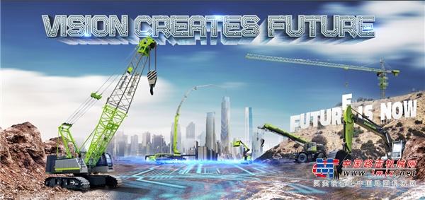 中联重科14款精品将亮相美国工程机械博览会  万里远程操作等智能化演示备受期待