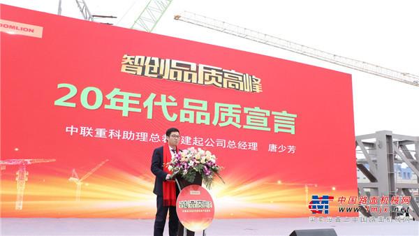 """中联重科建起发布""""20年代""""品质宣言 获40亿大单迎新年开门红"""