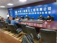 Power KDT2360抗离析摊铺机在四川天府机场高速18.75米宽沥青底面层摊铺顺畅进行