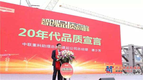 """2020开门红丨""""20年代""""最强音!中联重科建筑起重机械再获40亿订单"""