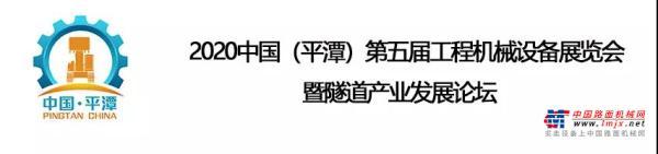 """打响鼠年""""第一炮""""——约翰迪尔出征平潭工程亚搏直播视频app展"""