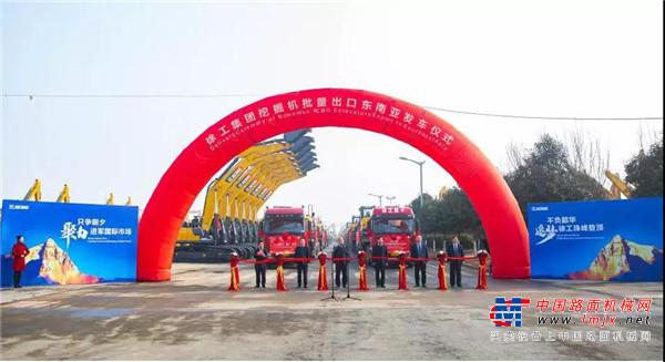 开门红丨不负韶华!徐工挖机再次批量出口东南亚