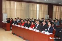 管理创新获佳绩 质量提升踏征程——天顺长城召开2020年工作会议