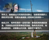 """【徐工足迹】风电场""""庄稼人"""",装点世界,点亮黑夜"""