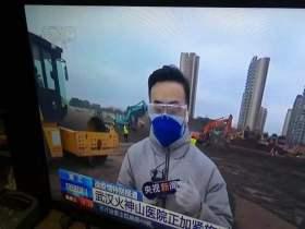 国机洛建压路机助力武汉火神山医院建设