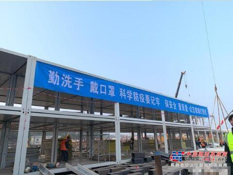 4700多人24小时不间断施工 武汉火神山医院建设快速推进