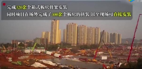 """100秒延时看武汉""""小汤山""""建设的中国速度"""