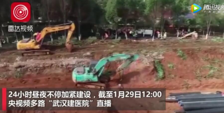 见证中国速度 百台工程机械建设武汉火神山医院