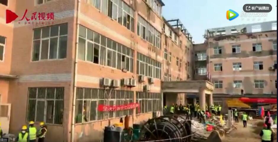 """河南版""""小汤山医院""""在郑州航空港区建设进展"""