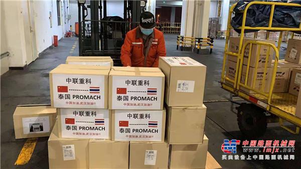 中联重科首批全球采购百万套医护物资全部捐赠 第二批即将发运