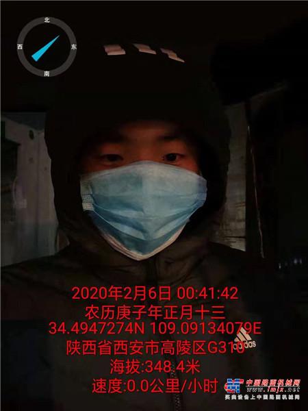 """連線西安機友會會長宋豪:抗擊疫情人人有責,我在西安""""小湯山""""醫院建設現場!"""