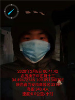 """连线西安机友会会长宋豪:抗击疫情人人有责,我在西安""""小汤山""""医院建设现场!"""