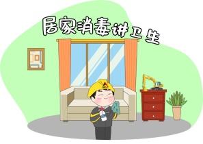 山东临工:这份自我防护秘籍,即将上岗的机友要收藏好!