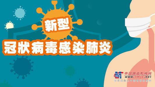 """新冠肺炎影响下 工程亚搏直播视频app企业严密防控迎首轮""""复工潮"""""""