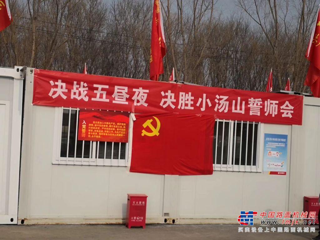 决战五昼夜 北京宏宇致恒参建北京小汤山医院修缮改造