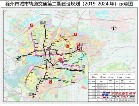 江苏徐州再获批4条地铁线路