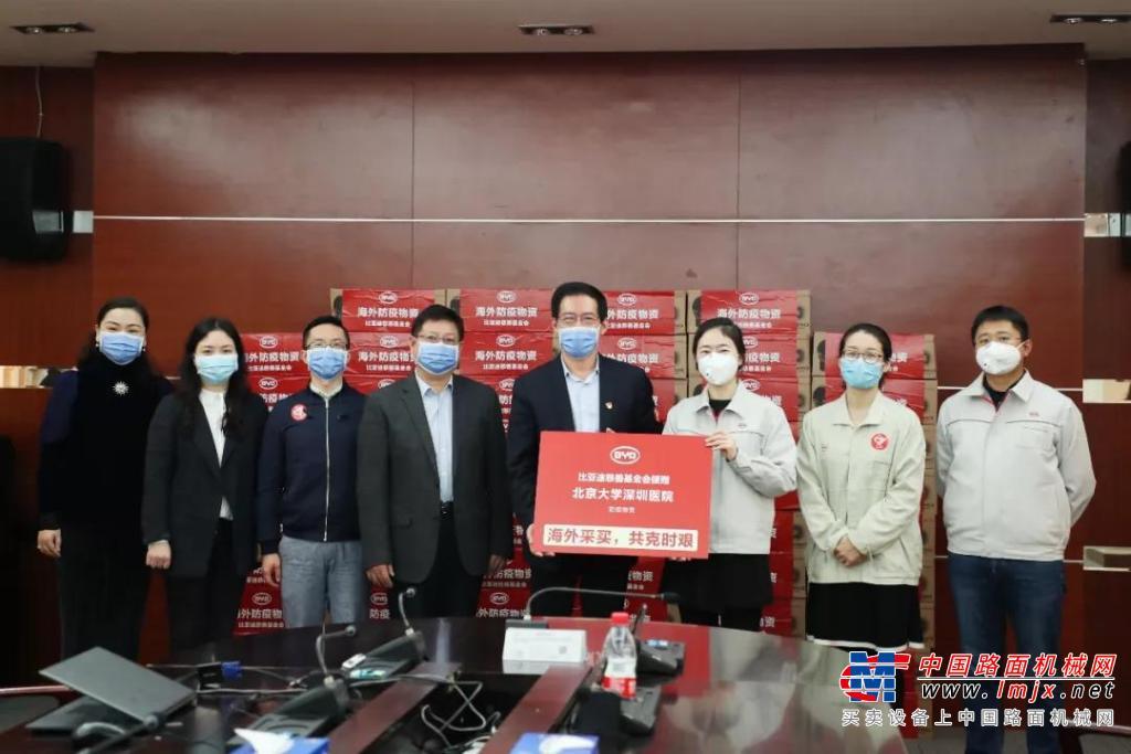 比亚迪首批海外采购医疗物资捐赠交付!N95口罩驰援深圳5家医院