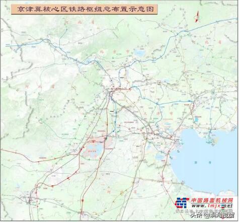 《京津冀核心区铁路枢纽总图规划》获批!近期规划建设7条高铁