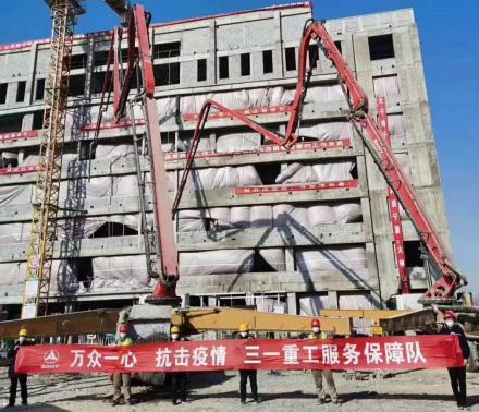 三一:有爱就会赢丨奋战在宁夏第四医院建设的那些日夜