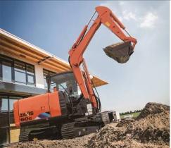 70载匠心传承 日立建机在华发售限量版土木专用机ZX60C-5A挖掘机