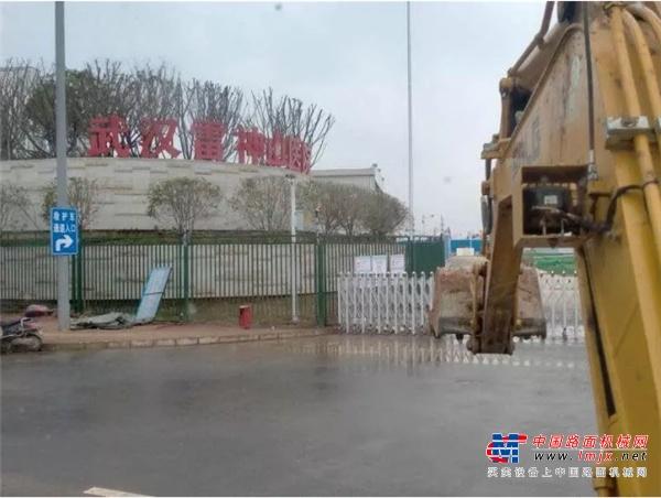 中国最邪门的24件事_雷神山医院竣工   95后可靠临工人罗瑞:责任担当驰援一线,是我 ...