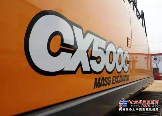 转折点丨带上你的凯斯 CX500C大干一场