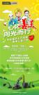 中联重科春季公益计划|捐赠77元抗疫公益金,赢取挖掘机半年使用权!