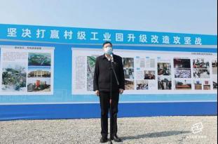工程开工 | 柳工亚搏直播平台app佛山南海区3万亩村改大作战